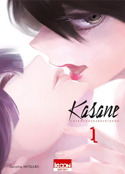 Manga - Kasane - La voleuse de visage