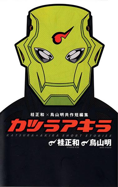 http://www.manga-news.com/public/images/series/katsura-akira-shueisha.jpg