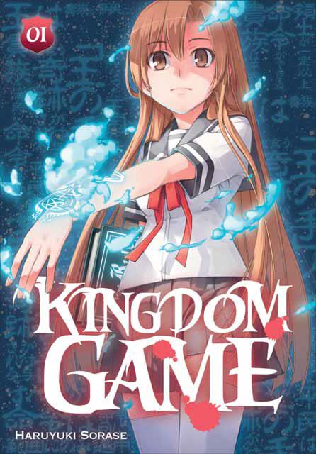 Kingdom Game [Seinen] Kingdom-game-tonkam