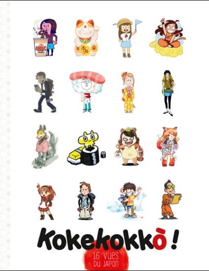 http://www.manga-news.com/public/images/series/kokekokko-issekinicho.jpg