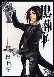 Les Licences Manga/Anime en France - Page 3 Kuroshitsuji-jp-01