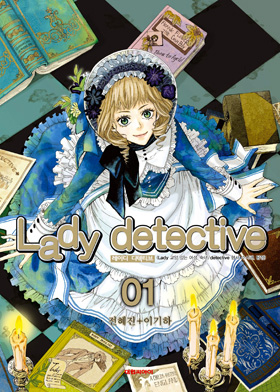 http://www.manga-news.com/public/images/series/lady-detective-kr-1.jpg