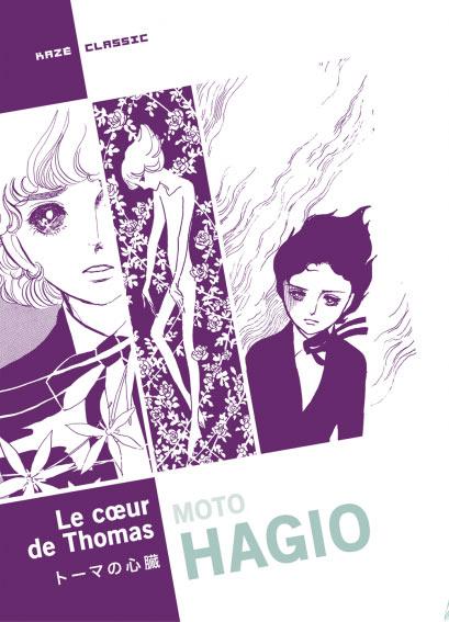 Les Licences Manga/Anime en France - Page 7 Le-coeur-de-thomas-kaze