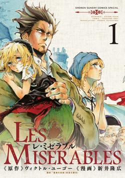 http://www.manga-news.com/public/images/series/les-miserables-01-shogakukan.jpg