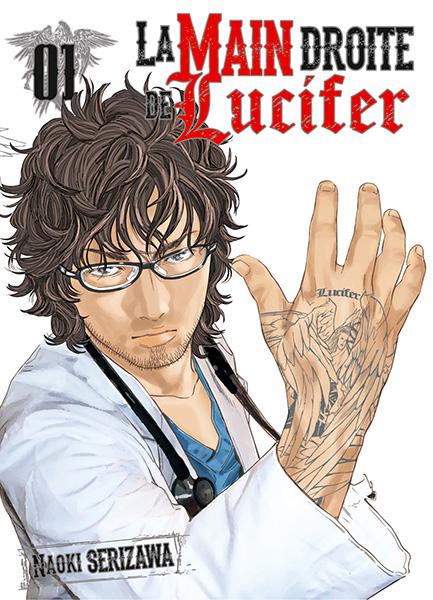 La main droite de Lucifer Main-droite-de-lucifer-1-ki-oon