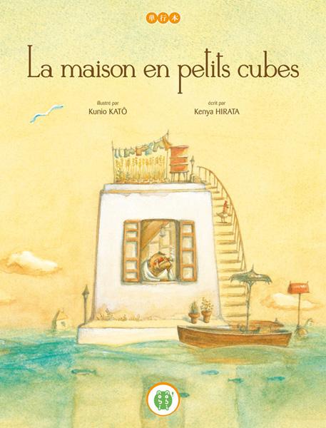 http://www.manga-news.com/public/images/series/maison-en-petits-cubes-nobi.jpg