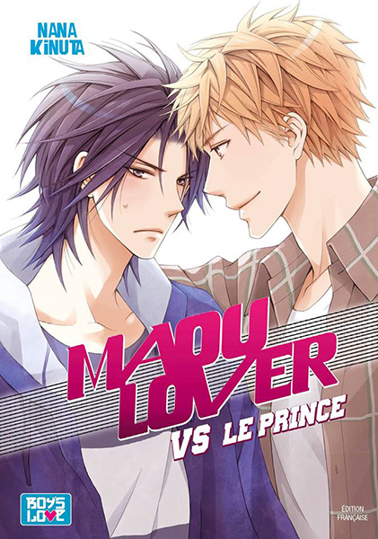 maou lover vs le prince manga s rie manga news. Black Bedroom Furniture Sets. Home Design Ideas