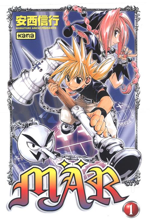 M 228 R Manga S 233 Rie Manga News