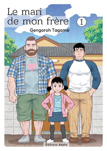 Manga - Mari de mon frère (le)