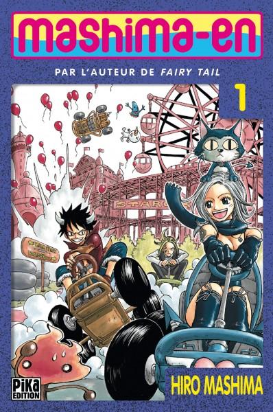 Mashima En Manga S 233 Rie Manga News
