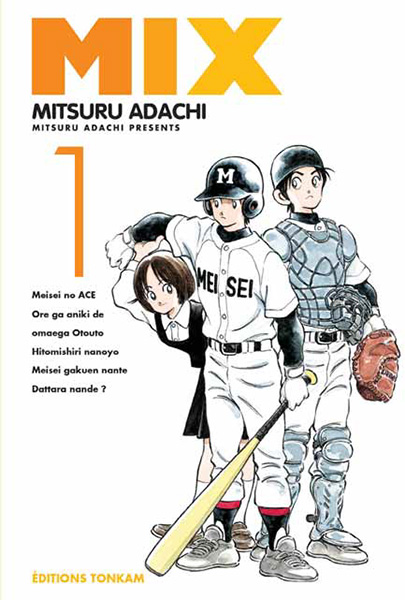 http://www.manga-news.com/public/images/series/mix-adachi-1-tonkam.jpg