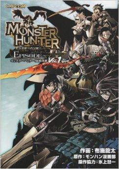 http://www.manga-news.com/public/images/series/monster-hunter-episode-jp-1.jpg
