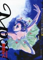 [Manga/Film live] Subaru, danse vers les étoiles Moon_subaru_jp_01