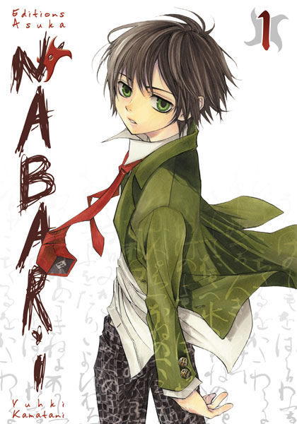 Nabari Nabari-01
