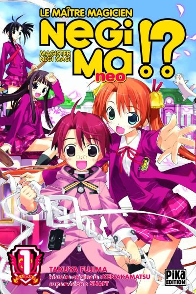 NEGIMA!? NEO ©  Takuya Fujima / Ken Akamatsu / Kodansha Ltd. / Kanto Maho Association . TV TOKYO