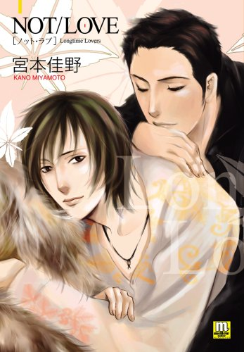 [Obrazek: not-love-00-ohzura.jpg]