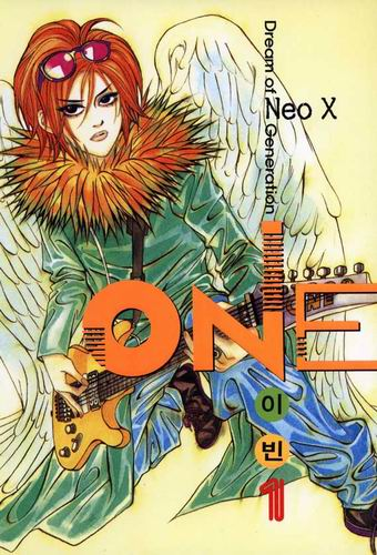 One One_01