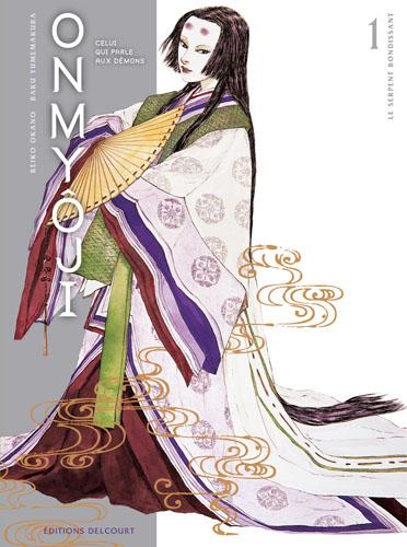 Manga - Onmyoji - Celui qui parle aux demons