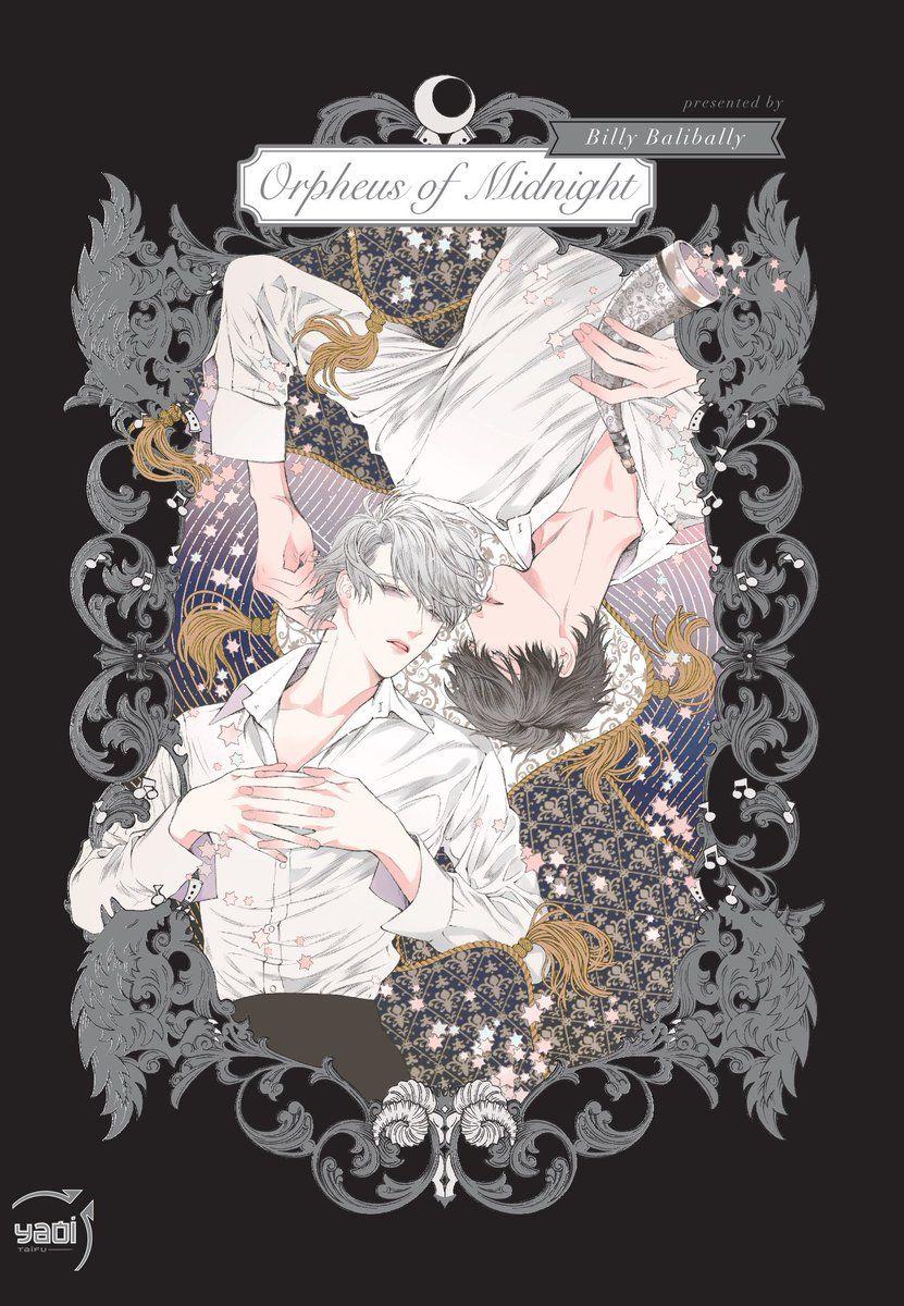 """Résultat de recherche d'images pour """"orpheus of midnight manga"""""""
