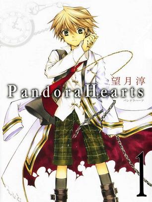 Votre Mangaka Préféré  Pandora-hearts-1-square