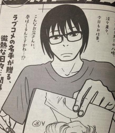 http://www.manga-news.com/public/images/series/para-para-days-prov.png