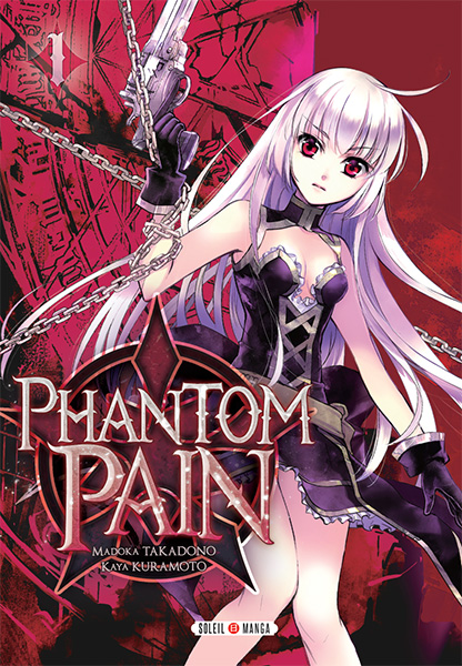www manga