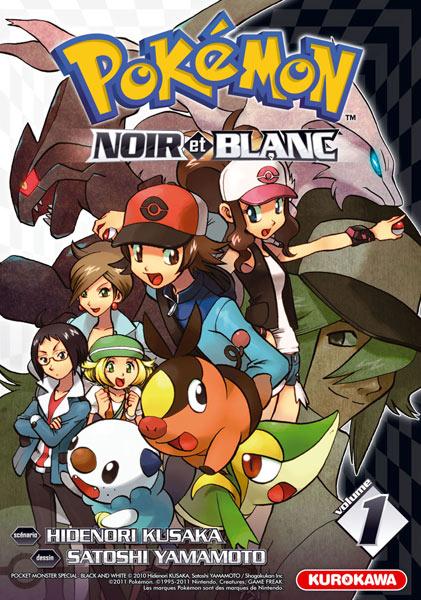 Pok mon noir et blanc manga s rie manga news - Pierre eau pokemon noir ...