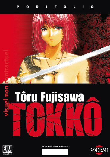 [News Quotidiennes Manga] - Page 2 Porto_tokko