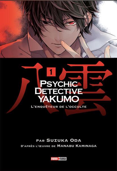 Psychic Detective Yakumo Psychic-detective-yakumo-1-panini