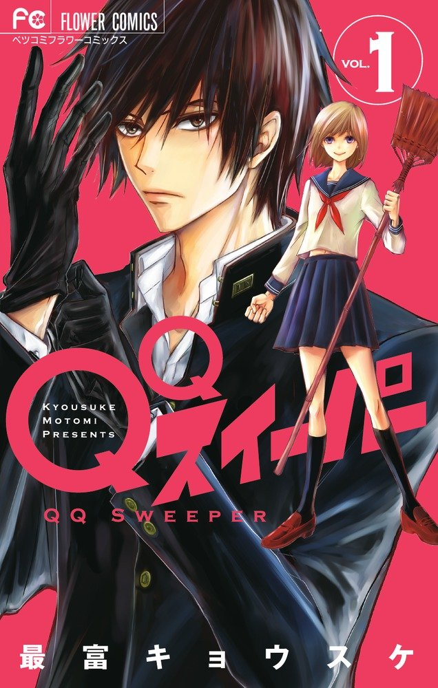 Source : Manga-News