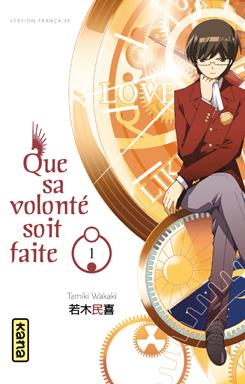 http://www.manga-news.com/public/images/series/que_sa_volonte_soit_faite_kana_1.jpg