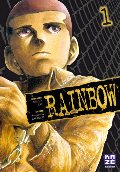 rainbow - kazé