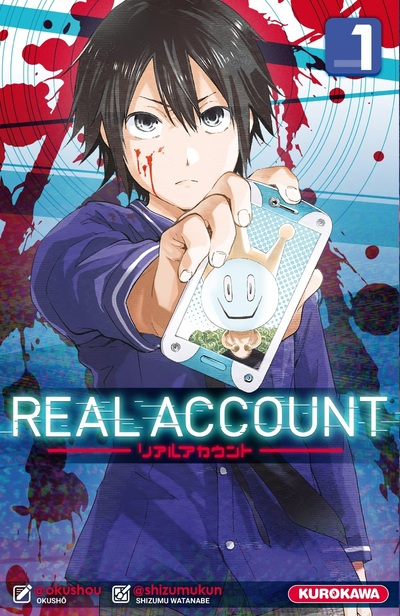 Real Account - 4 Tomes