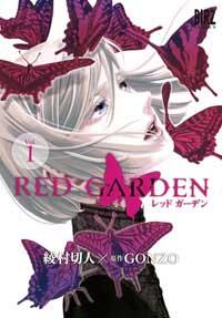 Actu Manga / Japanimation Red_garden