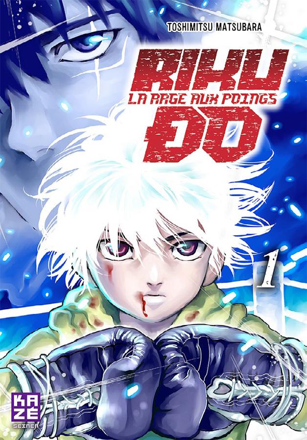 Manga - Riku-Do - La rage aux poings