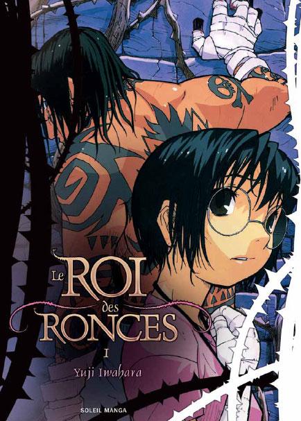 [MANGA/FILM] Le Roi des Ronces (Ibara no Ou/King of Thorn) Roi_ronces_01
