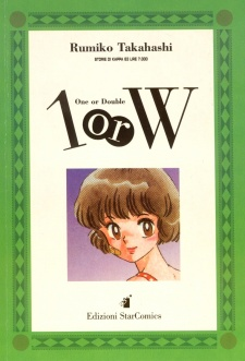 Tonkam - Page 16 Rumic-world-1-w-jp