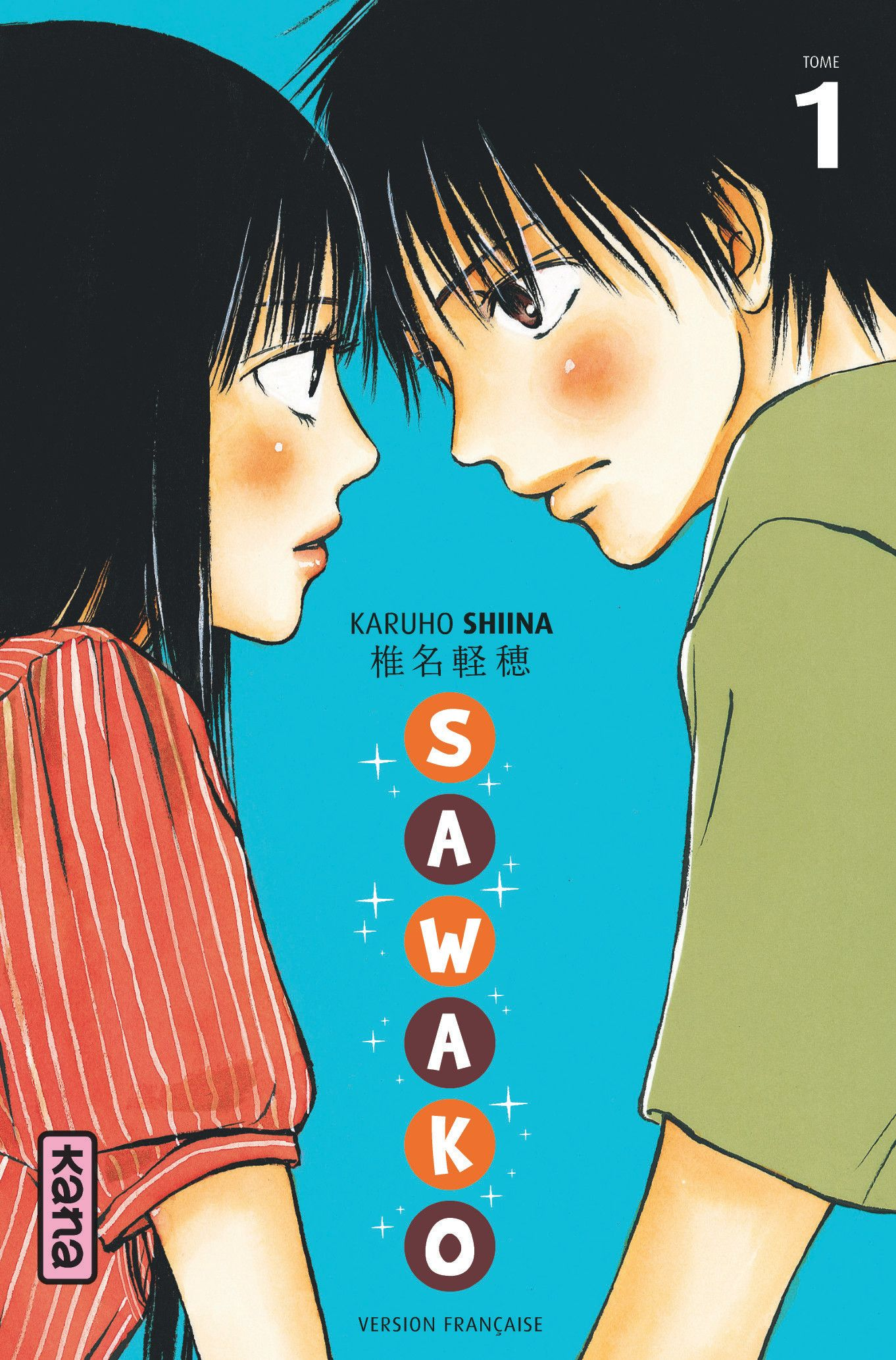 Sawako     Sawako-1-kana