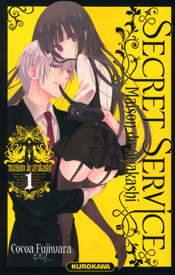 http://www.manga-news.com/public/images/series/secret-service-kurokawa-1.JPG