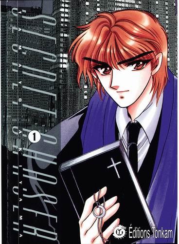 secret chaser - manga s u00e9rie