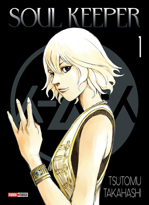 Manga - Soul Keeper
