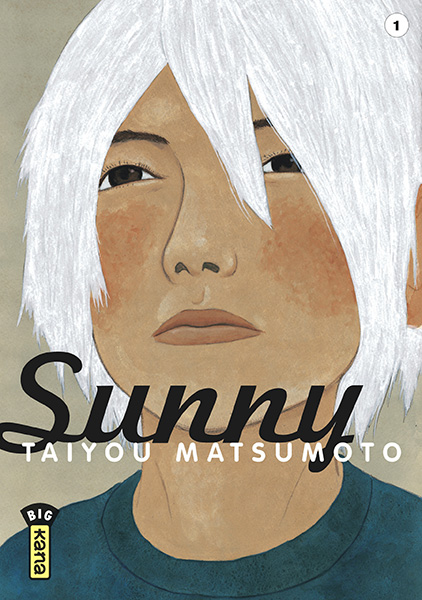 sunny-1-kana.jpg