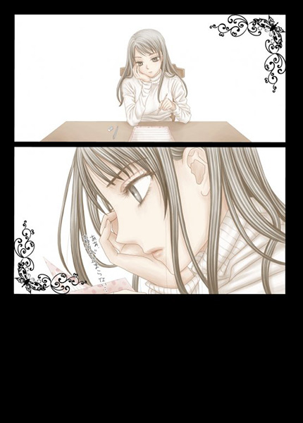 http://www.manga-news.com/public/images/series/tegami-higuchi-tachibana.jpg