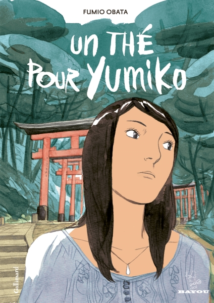 http://www.manga-news.com/public/images/series/the-pour-yumiko-bayou.jpg
