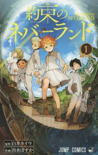Manga - Yakusoku no Neverland vo