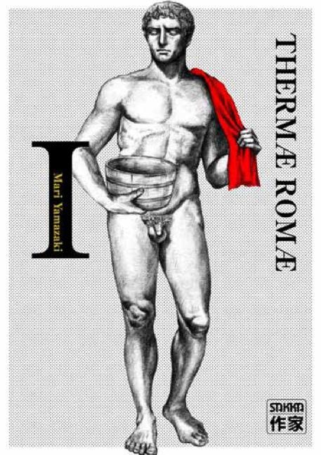 Manga - Thermae Romae