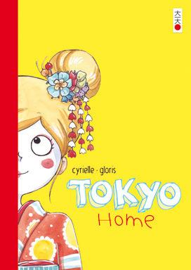 Tokyo Home ~Global~ Tokyo-home-kana