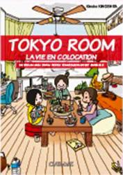Clair de Lune - Page 4 Tokyo-room-la-vie-en-colocation