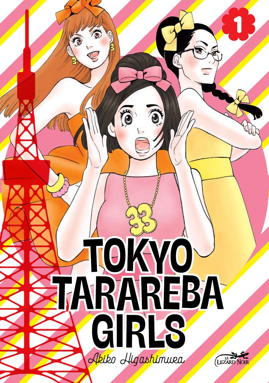 Sortie Manga au Québec MAI 2021 Tokyo-tareba-girls-1-lezard