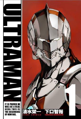 http://www.manga-news.com/public/images/series/ultraman-01-shogakukan.jpg